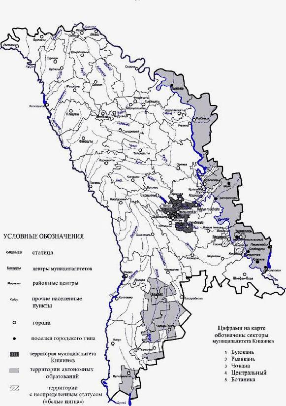 Аксуский Район Карта